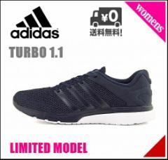 アディダス レディース ランニングシューズ スニーカー ターボ 1.1 限定 3E TURBO 1.1 adidas BB5347 C/C/C