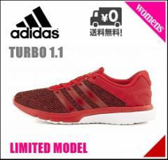 アディダス レディース ランニングシューズ スニーカー ターボ 1.1 限定 3E TURBO 1.1 adidas BB5349 スカーレット/スカーレット/C