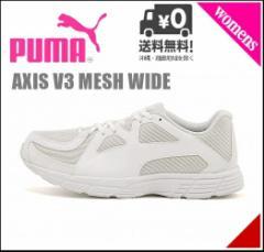 プーマ レディース スニーカー アクシス V3 メッシュ ワイド 4E AXIS V3 MESH WIDE PUMA 360035 ホワイト/W/G
