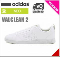 アディダス レディース ローカット スニーカー バルクリーン 2 VALCLEAN 2 adidas F99251 R/R/グリーン