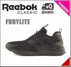 リーボック レディース ハイテク スニーカー フューリーライト ウォーキング FURYLITE Reebok AR2783 ブラック/B/W