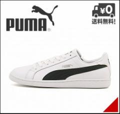 プーマ メンズ ローカット スニーカー スマッシュ L SMASH L PUMA 356722 P/ポンデローサパイン