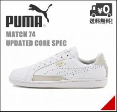 プーマ メンズ ローカット スニーカー マッチ 74 アップデイテッド コアスペック MATCH 74 UPDATED PUMA 359518 ホワイト/W/G