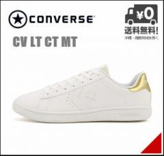 コンバース メンズ ローカット スニーカー CV ライト コート MT CV LT CT MT converse 32669399 ホワイト/ゴールド