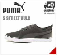 プーマ メンズ オールラウンド ローカット スニーカー S ストリート VULC 限定モデル スエード S STREET VULC PUMA 361523 A/A