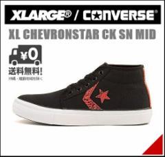 コンバース ハイカット スニーカー メンズ XL シェブロンスター CK SN MID XL CHEVRONSTAR CK SN MID converse 1CK505 ブラック