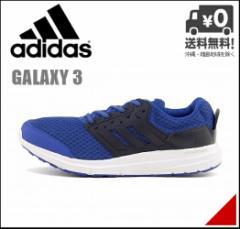 アディダス スニーカー メンズ ギャラクシー 3 3E GALAXY 3 adidas AQ6540 ブルー/C/R