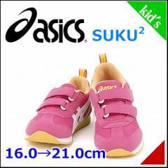 アシックス スクスク 女の子 キッズ 子供靴 スニーカー アイダホミニ 2 TUM158 ピンク/ホワイト