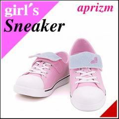 スニーカー 女の子 キッズ 子供靴 ハートモチーフ アプリズム aprizm 6110 ピンク