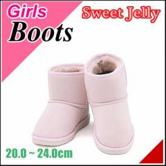 ショートブーツ ボアブーツ 女の子 キッズ 子供靴 ぺたんこ 歩きやすい スイートジェリー Sweet Jelly 150000 ピンク【キッズバーゲン】