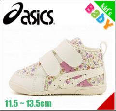 アシックス スクスク スニーカー 女の子 キッズ ベビー 子供靴 ファブレ ファースト CT 2 asics SUKU2 TUF111 M