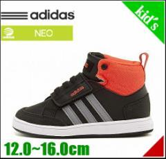 アディダス 女の子 男の子 キッズ ベビー 子供靴 スニーカー ネオフープス CMF ミッド インファント adidas AW5129 C/G/S