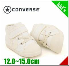 コンバース 女の子 男の子 キッズ ベビー 子供靴 スニーカー ベビー キャンバス シェブロンスター N V-1 EE converse 7CK660 ホワイト