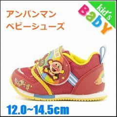 ソレイケ! アンパンマン 女の子 男の子 キッズ ベビー 子供靴 スニーカー 軽量 EE それいけ! アンパンマン B16 レッド