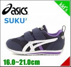 アシックス スクスク 女の子 男の子 キッズ 子供靴 スニーカー アイダホミニ 2 asics SUKU2 TUM158 N/W
