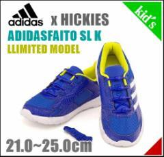 アディダス 男の子 キッズ 子供靴 スニーカー アディダスファイト SL K 限定モデル ADIDASFAITO SL K adidas BY1705 C/R/ブルー