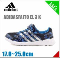 アディダス 男の子 キッズ 子供靴 スニーカー アディダスファイト EL 3 K ADIDASFAITO EL 3 K adidas BB5356 カレッジネイビー/M/B