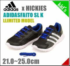 アディダス 男の子 キッズ 子供靴 スニーカー アディダスファイト SL K 限定モデル ADIDASFAITO SL K adidas S80632 C/R/C