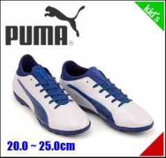 プーマ 男の子 キッズ 子供靴 サッカー フットボール シューズ スニーカー エヴォタッチ 3 TT ジュニア PUMA 103758 P/T/B