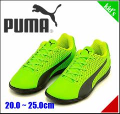 プーマ 男の子 キッズ 子供靴 サッカー フットボール シューズ スニーカー アドレーノ 3 TT ジュニア PUMA 104051 G/B/S