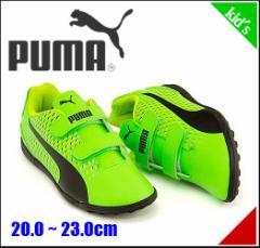 プーマ 男の子 キッズ 子供靴 サッカー フットボール シューズ スニーカー アドレーノ 3 TT V ジュニア PUMA 104053 G/B/S