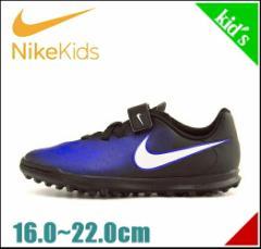 ナイキ スニーカー 男の子 キッズ 子供靴 限定モデル ジュニア マジスタX オラ 2 V TF NIKE 844452 ブラック/W/P