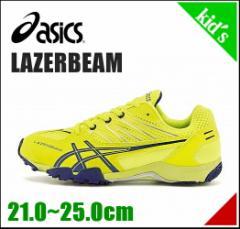 アシックス 男の子 キッズ 子供靴 ランニングシューズ スニーカー レーザービーム SA LAZERBEAM SA asics TKB205 F/B