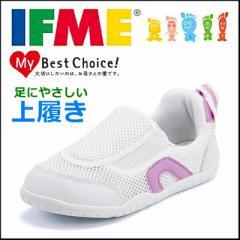 イフミー IFME 上履き 子供靴 スクール キッズ SC-0002 ピンク【バーゲン】
