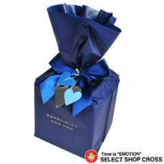 ギフトラッピングyg-blueht-bu200 ブルー ブルーハートリボン 大切なプレゼントに想いを乗せて★