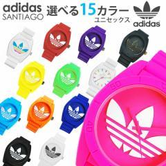 アディダス オリジナルス adidas  腕時計 アナロ...