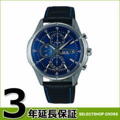 SEIKO セイコー WIRED ワイアード ソーラー メンズ 腕時計 AGAD059