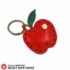 ラ・クオイエリア La Cuoieria レザーキーホルダー ハンドメイド lacuoieria-7817048 リンゴ P346