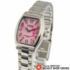 【お取寄せ】 シチズン CITIZEN リリッシュ ソーラーテック レディース 腕時計 アナログ H029-900 ピンク