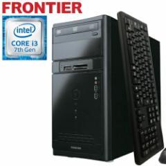 フロンティア デスクトップパソコン [Windows10 Core i3-7100 4GB  500GB HDD] FRMXH110 E1【新品】【FR】