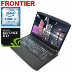 フロンティア ノートパソコン [Windows10 Core i7-7700HQ 8GB 500GB HDD GTX1050] FRNZHM170G E4 【新品】【FR】