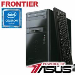 フロンティア デスクトップパソコン [Windows10 Celeron G3930 4GB  500GB HDD  ] FRMXH270 E1【新品】【FR】