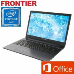 フロンティア  ノートパソコン [Windows10 Pentium 4415U 4GB  500GB HDD 無線LAN MS Office 2016 Personal] FRNLKP441 E2【新品】【FR】
