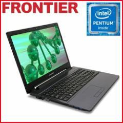 フロンティア ノートパソコン [Windows10 Pentium 4405U 8GB  1TB HDD 無線LAN] FRNLP440 E2【新品】【FR】
