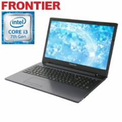 フロンティア  ノートパソコン [Windows10 Core i3-7100U 4GB  500GB HDD 無線LAN] FRNLK370 E1【新品】【FR】