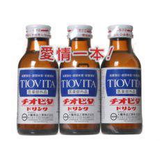 【医薬部外品】チオビタドリンク 100ml×3本 タウリン ビタミン 配合 栄養補助飲料 ビタミンB群の補給 栄養ドリンク 愛情一本