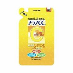 メラノCC 薬用しみ対策 美白化粧水 つめかえ用 170mL ロート製薬 薬用化粧水 薬用美白 メラニン シミを防ぐ 高浸透ビタミンC誘導体