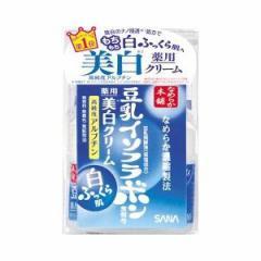 サナ なめらか本舗 薬用美白クリーム 50g 常盤薬品工業 美容クリーム 豆乳イソフラボン 高純度アルブチン スキンケアクリーム