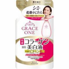 グレイスワン 薬用 美白濃密液 つめかえ 200mL コーセー 詰め替え用 薬用美白 美白美容液 アスタキサンチン メラニン
