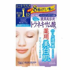 クリアターン クリアターン ホワイト マスク トラネキサム酸 5回分 コーセー フェイスマスク フェイスパック シミ 透明感 美白肌