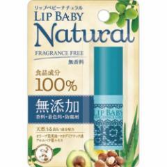 メンソレータム リップベビーナチュラル 無香料 4g ロート製薬 リップケア リップクリーム 無添加リップ 唇の荒れ 唇の乾燥