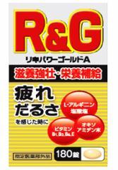 リキパワーゴールドA 180錠 【医薬部外品】
