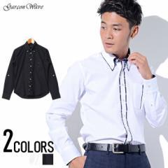 SALE Garson Wave ブロード ダブル カラー フロント パイピング デザイン ボタンダウン 長袖シャツ /全2色 メンズ