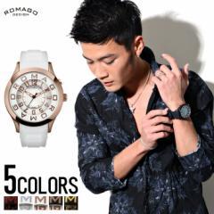 【お取り寄せ商品】[送料無料]ROMAGO DESIGN【ロマゴデザイン】腕時計(Attraction)/全5色【ご注文から7日〜10日前後】メンズ (■)