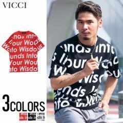 VICCI ビッチ 天竺 メッセージ プリント クルーネック 半袖 Tシャツ 全3色 メンズ ストリート クルーネック ビター系 trend_d 夏 新作
