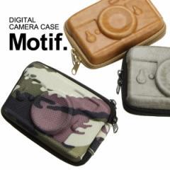 Motif.HARD/モチーフ【DIGITAL CAMERA CASE】デジタルカメラケース Sサイズ